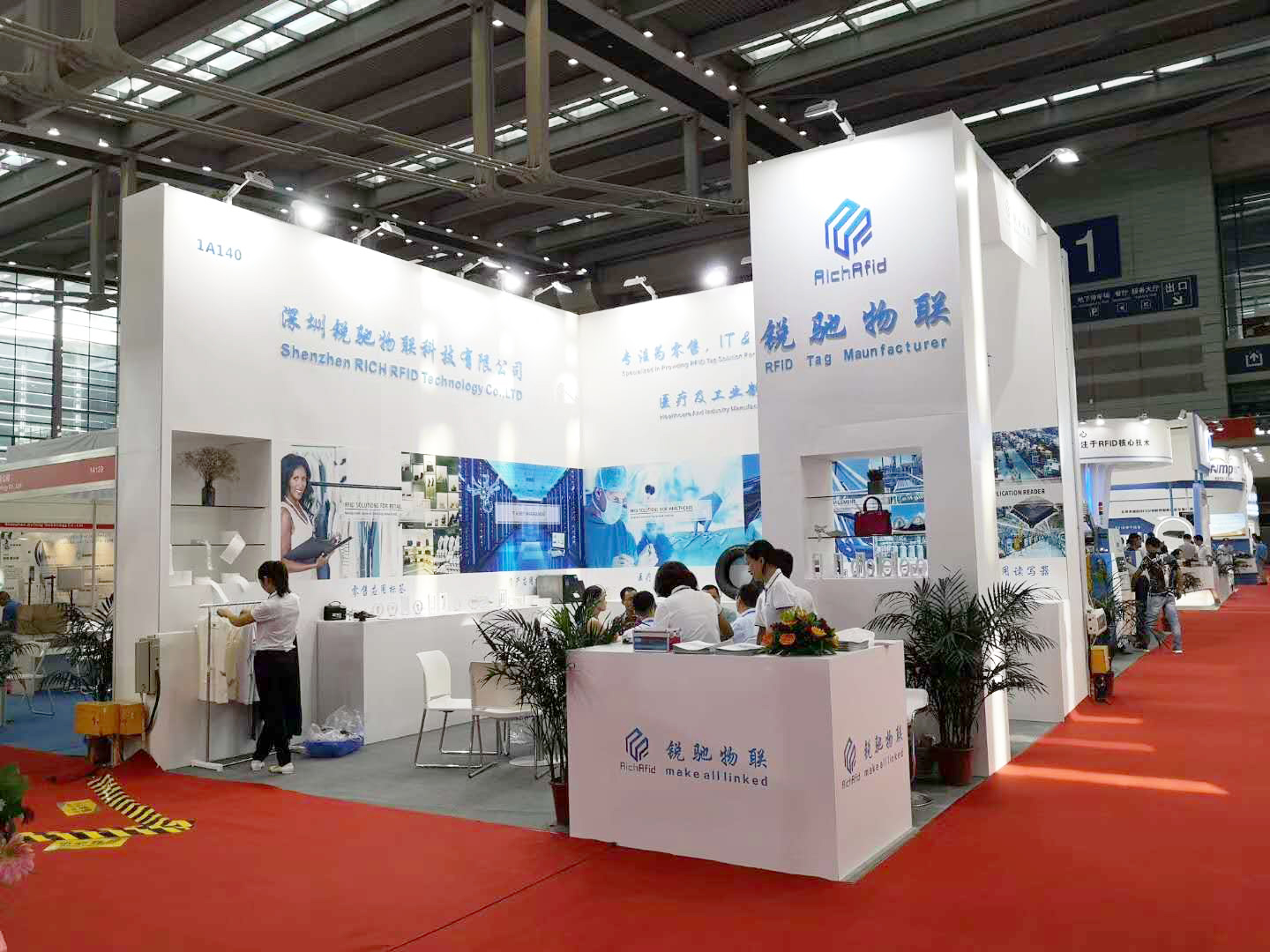 RICH RFID's Participation In Shenzhen IOTE 2018