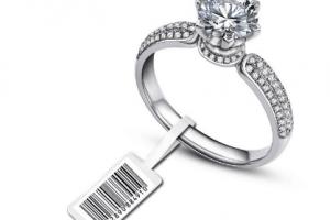 超高频珠宝标签  RC9017-4